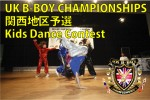 http://www.aasd.jp/wp-content/uploads/ukj2011-kansai-kids.jpg