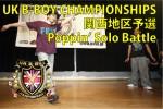 http://www.aasd.jp/wp-content/uploads/ukj2011-kansai-psb.jpg