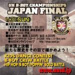 http://www.aasd.jp/wp-content/uploads/ukjf-2016-sq-ticket.jpg