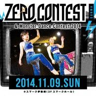http://www.aasd.jp/wp-content/uploads/zero_gunma.jpg